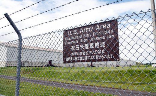 沖縄の米軍事情